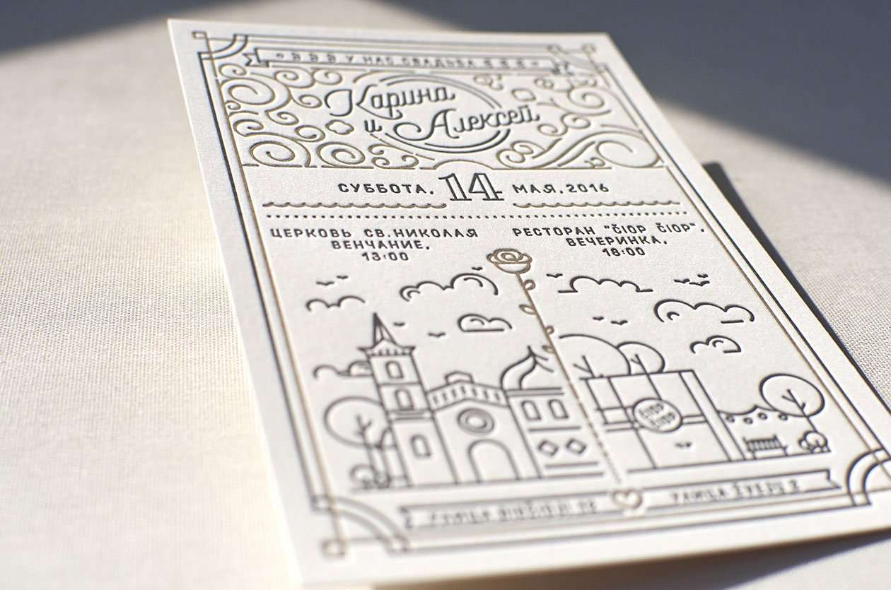 Modern Letterpress Wedding Invitation ELEGANTE PRESS Design