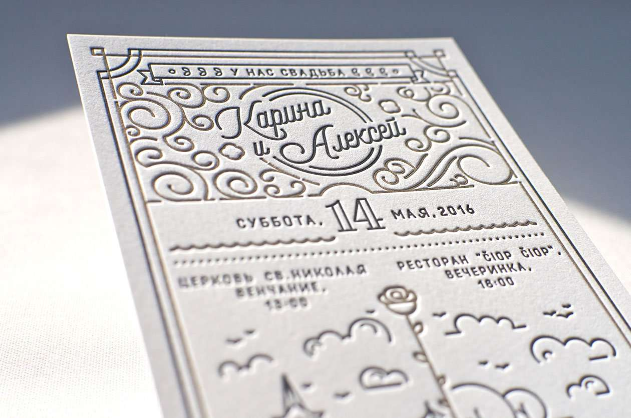Wedding Invites Letterpress: Modern Letterpress Wedding Invitation